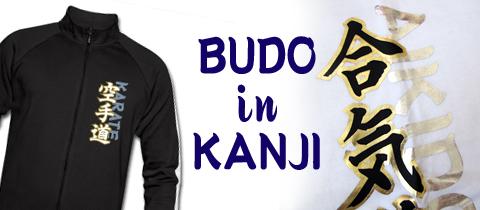 Budo in Kanji